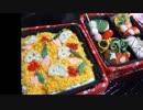 【ニコニコ動画】【縮緬】でミニチュア お花見弁当を作ってみたを解析してみた