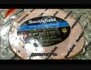 アメリカの食卓 284 大きなハムステーキブ