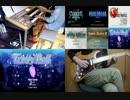 エレクトーンとギターで桜庭統通常戦闘曲メドレーを弾いてみた
