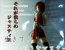 【MEIKO,初音ミク,KAITO】それが僕らのジャスティス【ShortVer.】 thumbnail