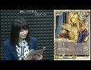NGC『ラストクロニクル』生放送 第27回 1/2