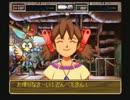 ◆ワンダープロジェクトJ2 実況プレイ◆part16 thumbnail