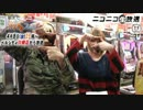 [無料]4/8(火)25:00放送予定「朝までだらスロ」CM