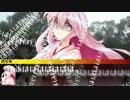 ゆっくりクズどものクトゥルフ 『怒殺島』編 第2話 thumbnail