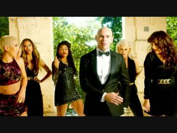 Pitbull Feat G R L Wild Wild Lovewatch From Niconico