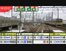 南武線武蔵中原駅定点観測10倍速【2014/03/15改訂版】