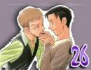 【腐向け】シムズ3で進撃しない・26