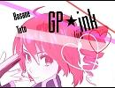 [重音テト]GP★ink[オリジナル曲]
