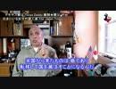 字幕【テキサス親父】日本にいる反日外国人達 The Japan Times