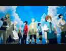 第97位:歌ってみたノンストップメドレーⅡ【リレー】 thumbnail