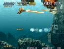 メタルスラッグ3 レベル8攻略 Cボタン使用禁止プレイ ミッション3