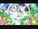【歌ってみた】 Kira・pata・shining 【リュンカ】
