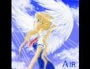 AIR 青空+α