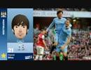 【D.Silva】vs Arsenal 0329【EPL13-14】