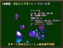 ひたすら楽してFF6 part10 thumbnail