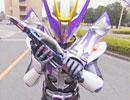 仮面ライダー電王 第14話「ダンス・ウィズ・ドラゴン」 thumbnail