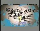 『コノハの世界事情』歌ってみたヽ(`Д´)ノウワァァァン!! thumbnail