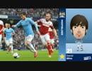 【D.Silva】vs Fulham 0322【EPL13-14】