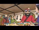 鬼灯の冷徹 第10話「十王の晩餐」「ダイエットは地獄みたいなもの」