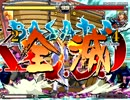 【MUGEN】 第一次ヒャッハー!10割だぁー!鬼畜ランセレサバイバルPart4