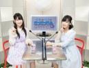 佐倉と内田のガンガンGAちゃんねる 第1回(2014年4月3日配信) thumbnail