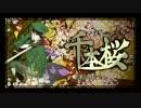 【リヴァイで】千本桜【踊って歌ってみた】-にゃっ太-