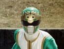五星戦隊ダイレンジャー 第9話「うぬぼれるなッ」