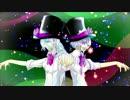 【結月ゆかり・IA】ボーナスステージ【カバー】