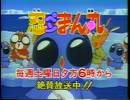 [H.264]【懐かCM】1997年頃に放送されていたCM