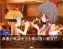 【逆転クッキー☆裁判】逆転ターミナル☆1 ~親友~