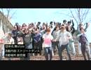 恋するフォーチュンクッキー【立命館大学ver(制作・RBC 立命館大学放送局)】 thumbnail