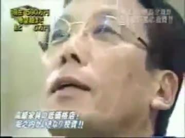 借金 加藤純一