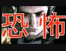 【サイレン:NT】を本当に解説してみた part.2 thumbnail