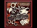 [今日の一曲 番外編 110] Gotthard - What You Get [Hard Rock/2014]