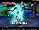 【RTA】ゼルダの伝説 ムジュラの仮面 100% 5:26:17 Part10 thumbnail