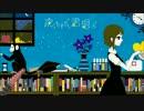 『夜もすがら君想ふ』歌ってみました【るる】 thumbnail
