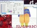 【ニコニコ動画】【MMD艦これ】スカート破綻軽減方法【ブラスターB式矢矧編】を解析してみた