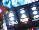 【ニコニコ動画】【永井兄弟】パチスロ「バイオハザード5」part1を解析してみた