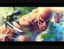 第17位:『天國アニソン編』を弾いてみた【紅蓮の弓矢】 thumbnail