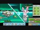 【ポケモンXY】毎日シングルレート実況対戦 76【ガチパ】