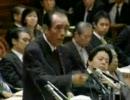 【国会】石井一議員の演説にFF6のBGMつけてみた【創価学会】