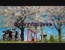 【ニコニコ動画】5万円カブで桜を見てきたを解析してみた