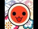 【太鼓の達人】D's Adventure Note 音源 (リクエスト楽曲) thumbnail