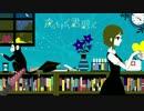 桜が咲いたので 夜もすがら君想ふ 歌ってみた【あう】 thumbnail