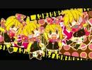 【鏡音リン・鏡音レン】 電波CANDY 【PV付きオリジナル】