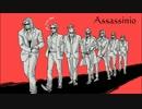 【手描きジョジョ】暗殺チームが映画鑑賞にハマっているようです。 thumbnail