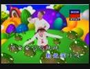 植木等『針切じいさんのロケン・ロール』 北京語版…范暁萱「健康歌」 thumbnail