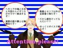 【APヘタリア】じじとまごとまゆげが「魔女の家」実況Part3