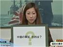 防人の道 今日の自衛隊 - 平成26年4月10日号
