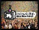 Nico Nico Party!